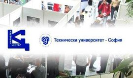 CENTILLION Ltd. Take part in the Exhibition of the employers in the Technical university of Sofia